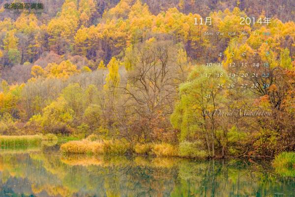 11月の壁紙カレンダー: 川に映る秋