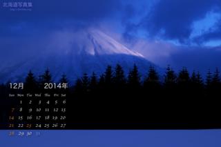12月の壁紙カレンダー: 陽があたる朝の羊蹄山